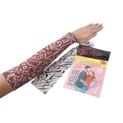 Tattoo Arm Sleeves - 2 Pack -