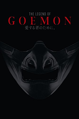 The Legend of Goemon Film