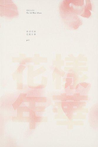 防弾少年団 (BTS) 3rdミニアルバム - 花樣年華 CD+DVD (粉紅版) (台湾版)