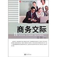 secondary vocational education planning materials: Business Communication