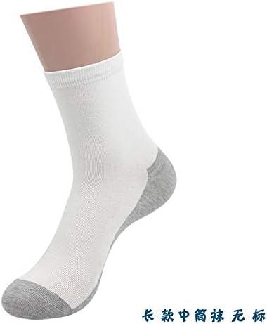 ZTTDWZA 5 Piezas Calcetines Calcetines Tubo de algodón Gris Blanco Inferior de los Hombres Calcetines Desodorante Baja absorción de Sudor para Ayudar a Calcetines Cortos Barco Calcetines Deportivos: Amazon.es: Deportes y aire