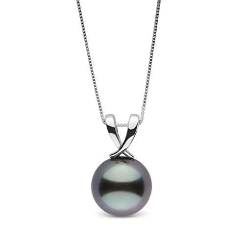 Ribbon Collection 11.0-12.0 mm Tahitian Cultured Pearl Pendant - White Gold - 18 Inch