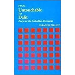 buy from untouchable to dalit essays on the ambedkar movement  buy from untouchable to dalit essays on the ambedkar movement book online at low prices in from untouchable to dalit essays on the ambedkar