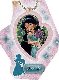 Takara Tomy Disney Princess Stained Glass Keychain Charm ~1.5