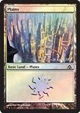 MTG Magic Dragon's Maze Plains Foil Prerelease Promo Card