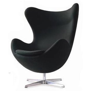 Gut Arne Jacobsen Egg Chair   Black