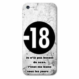 coque iphone 5 humour