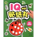 IQ Magic Sticker Book: My Zoo(Chinese Edition) pdf