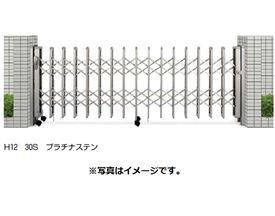 YKKAP 伸縮ゲート レイオス2型(太桟) 片開き 19S H12 PGA-2  ブラウン B00ALSDZNU