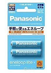 Image of the product Panasonic Eneloop Lite that is listed on the catalogue brand of Panasonic Eneloop Lite.