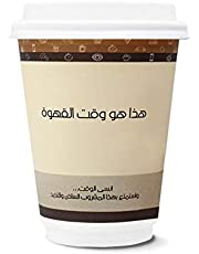 Disposable Paper cups - 8 ounces - Double Wall paper cups - 30 cups and 30 lids