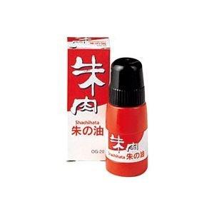 (業務用100セット) シヤチハタ 朱肉用朱の油 OG-20 B01M26ONZX