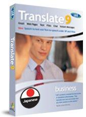 LEC Translate Japanese Business