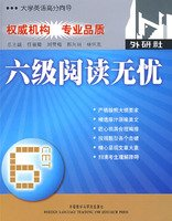 six reading worry - College English score wizard -2010 in January the latest version pdf