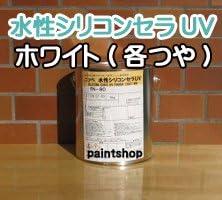 日本ペイント 水性シリコンセラUV ホワイト 白 4kg つや:つや有り