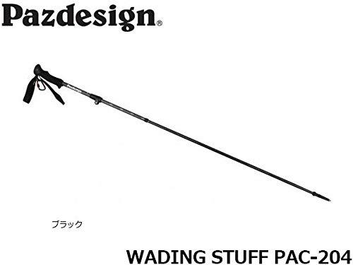 パズデザイン ウェーディングスタッフ PAC-204 ブラック 120-140cmの商品画像