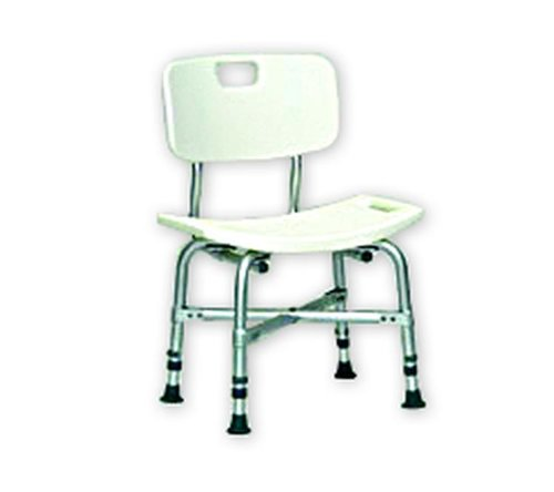 Bariatric Bath Chair With Back