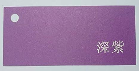 Tarjetas E Invitaciones 10 Tarjetas De Invitación Para