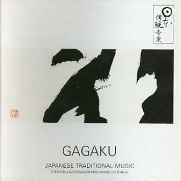 Japanese 1: Gagaku