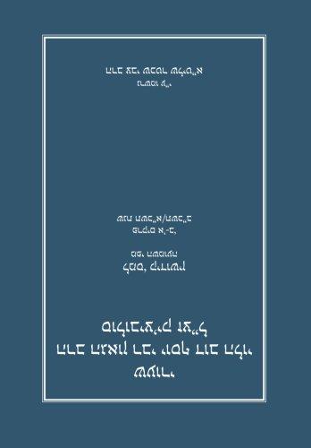 Rabbi Joseph B. Soloveitchik: Maseches Kiddushin (Talmudic Lectures of Rabbi Joseph B. Soloveitchik) (Volume 2) (Hebrew Edition)