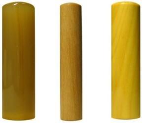 印鑑はんこ 個人印3本セット 実印: 純白オランダ 18.0mm 銀行印: オノオレカンバ 12.0mm 認印: 薩摩本柘 16.5mm 最高級もみ皮ケース&化粧箱セット   B00AVQQ3CM