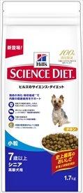 サイエンスダイエット シニア 小粒 高齢犬用 1.7kg×6袋 B00LGG0VOC