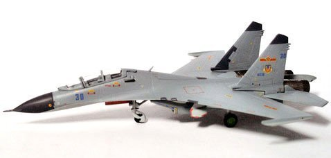 (hogan Wings 1/200 SU-27UBK PAL (Chinese People's Liberation Army) Air Force)