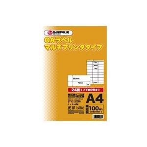 (業務用20セット) ジョインテックス OAマルチラベル 24面 100枚 A241J B07PGDP9Z6