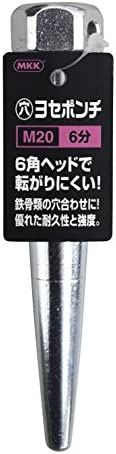MKK モトコマ 穴寄せポンチ M20/6分 SYPE-M20