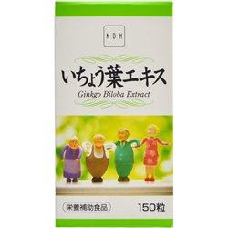 【日本デイリーヘルス】いちょう葉エキス 150粒 ×5個セット B00Z4TCPI2