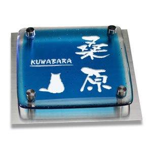 ブルー+クリア2色ガラスワンポイント表札ステンレスプレート付 猫(ノルウェージャンフォレストキャット)イラスト 2fg150f-11b B008F2L9MI 14999