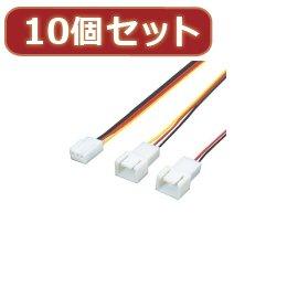 【まとめ 3セット】 変換名人 10個セット 3PIN FAN→2分岐(30cm) FAN3/2CA30X10 B07KNT57XF