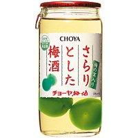 チョーヤ『さらりとした梅酒』