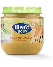 برطمان ارز ودجاج من هيرو بيبي، 120 جم