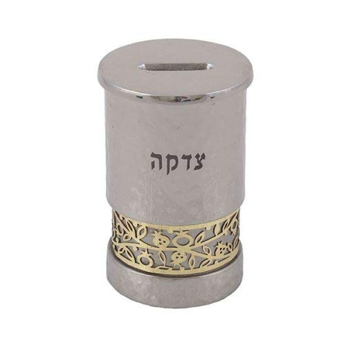 Yair Emanuel Round Tzedakah Charity Box with Metal cutout pomegranate design - Hammerwork