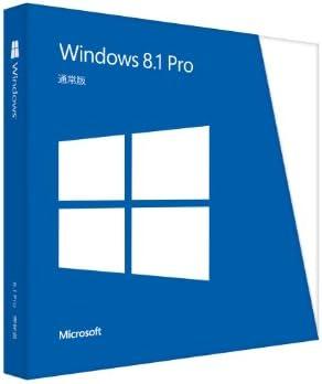 【旧商品】Microsoft Windows 8.1 Pro (旧バージョン)