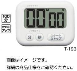 大画面タイマー T-541 (×5セット)