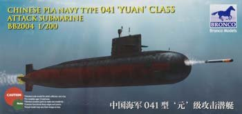 Bronco Chinese Navy Type 039A Yuan Class Attack Submarine 1:200 Scale Military Model Kit ()
