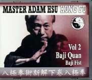 Baji Quan Kung Fu #2 by Adam Hsu