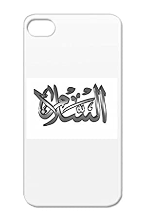 Islamic Prayer Symbol 43 Tpu Black For Iphone 4s Religion Philosophy