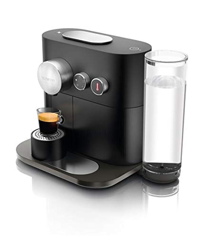 네스프레소 커피머신 엑스퍼트 C80 (2색상)
