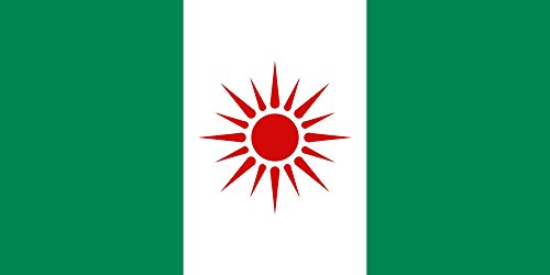 Based on File Flag of Nigeria | Landscape Flag | 1.35m² | 14.5sqft | 80x160cm | 30x60inch - 100% Made in Germany - Long Lasting Outdoor Flag ()