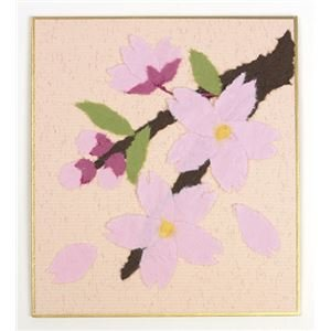 (業務用10セット) 藤久 和紙でつくるちぎり絵ミニ 春 桜   B07PDBHY5J
