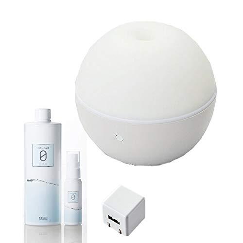 (セット)(加湿器)エレコム エクリア ミスト HCE-HU03WH ホワイト & 除菌消臭モバイルミスト エクリアゼロ HCE-DLX01 & USBアダプター