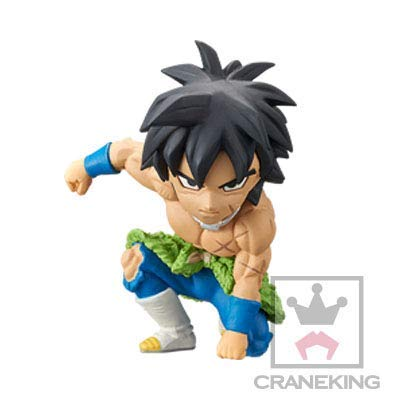 Dragon Ball Super Movie World Collectable Figure DBS Movie 05 BRORY