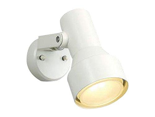 コイズミ照明 スポットライト 散光 白熱球100W相当 オフホワイト塗装 AU40625L B00KVWKVMO 10170
