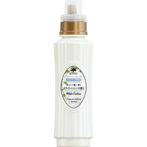 【ウエルネスボーテ】 マイランドリー ホワイトコットンの香りのサムネイル