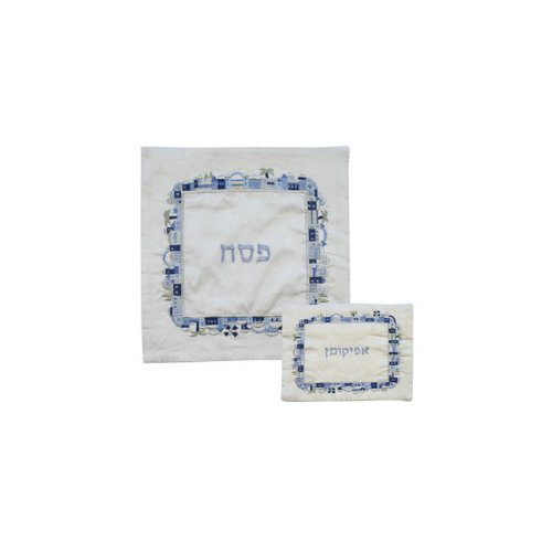 - Yair Emanuel Jerusalem Design Matzah Cover Set In Blue
