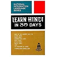 Learn Hindi Through English in 30 Days