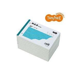(まとめ)TANOSEE 納品書(請求付) 3枚複写 ノーカーボン 50組 100冊 生活用品 インテリア 雑貨 文具 オフィス用品 ノート 紙製品 伝票 14067381 [並行輸入品] B07P3LLLMT